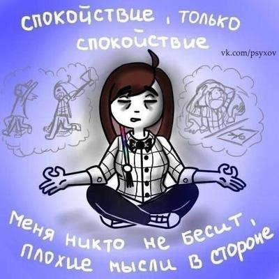 Вика Губанова, 8 октября , Вологда, id53535907