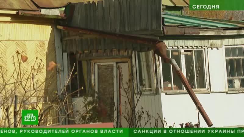 В Южном Бутове москвичи живут в деревянных избах без воды и отопления