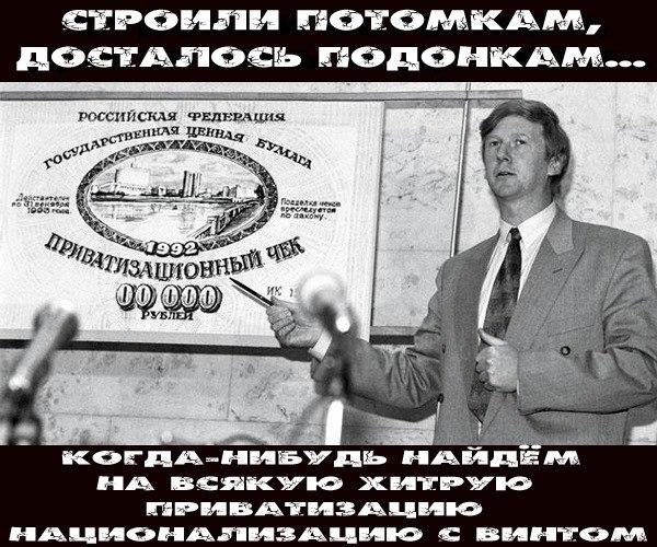 Cталин и Россия  RENlUAbHacE