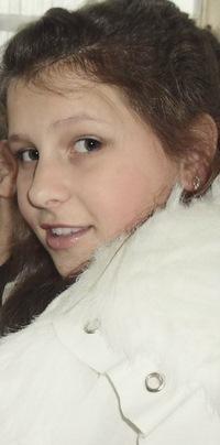 Diana Kapsamun, 6 октября 1995, Пермь, id195791052