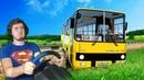ПЕРВЫЙ РАЗ СЕЛ ЗА РУЛЬ АВТОБУСА - ИКАРУС в CITY CAR DRIVING РУЛЬ