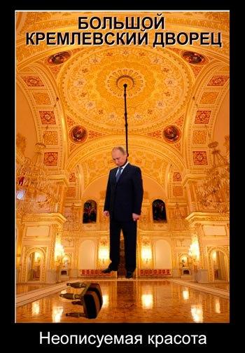 Москва надеется, что до очередного обострения не дойдет и отношения с США удастся стабилизировать, - МИД РФ - Цензор.НЕТ 8494
