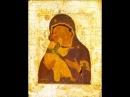Grupul Byzantion - Fecioara Curata versuri