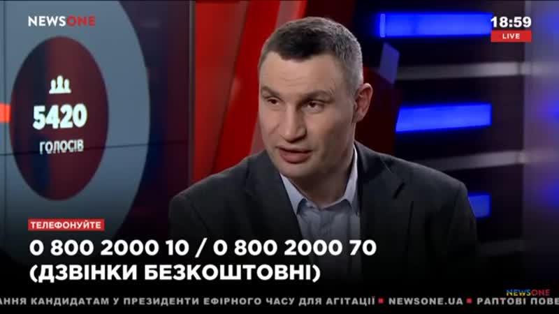 Кличко розповів про досягнення в лікарнях Києва 😐