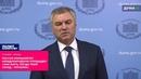 Россия инициирует международную площадку «Как жить, когда твой сосед – Украина»