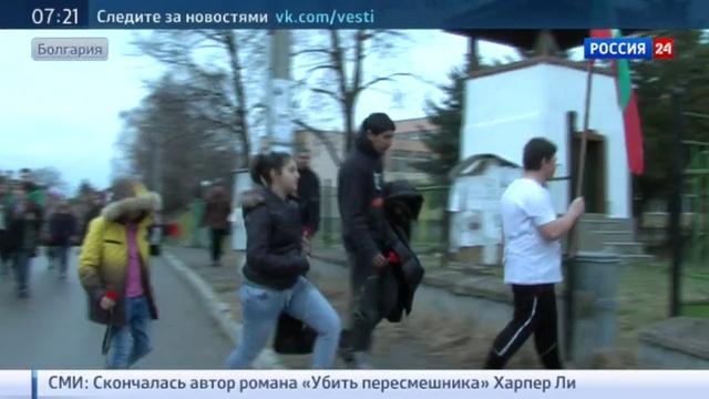 Новости на Россия 24 • Вопреки прозападной политике властей, народ Болгарии хочет сближения с Россией