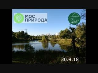 День туризма 30.09.18