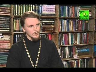 179 Уроки Православия  Таинство Соборования ТК Союз 2009 08 27