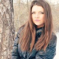 Кристина Иванова, 10 марта , Днепропетровск, id188801120
