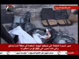 صور السيارة المفخخة التي ضبطتها الجهات ال&#16