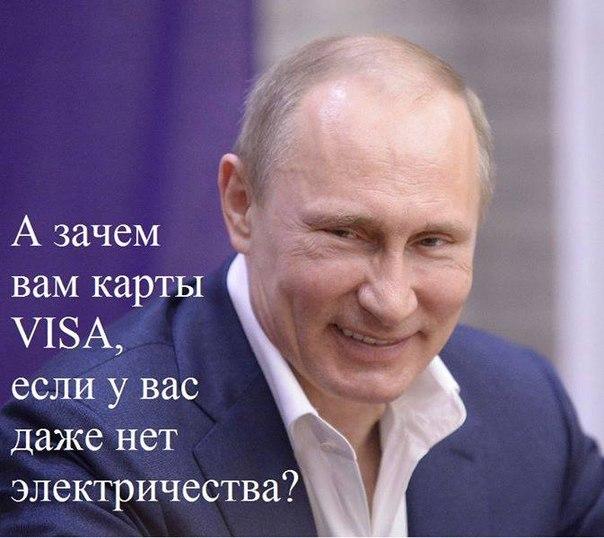 Более 20% украинцев уверены, что Крым добровольно вернется в состав Украины, - опрос - Цензор.НЕТ 7205