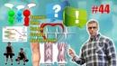 DMAE Ацетилхолин Варикоз Кардио Тренировка сердца Приседания с гантелями Ответы 45