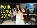 Amar Bondhu Re Koi Pabo   Bengali Folk Song   Salma Akter   Bangla New Song 2019   full hd 720q