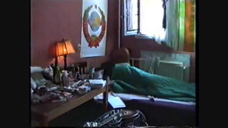 Юго - Запад - Съёмка клипа на песню Тандыр 1989