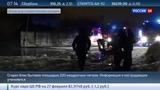 Новости на Россия 24 Пожар в общежитии на юго-западе Москвы потушен