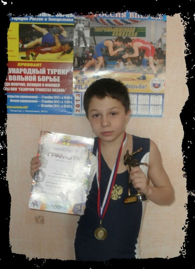 Александр Юдин, 24 июля 1998, Оренбург, id202701306