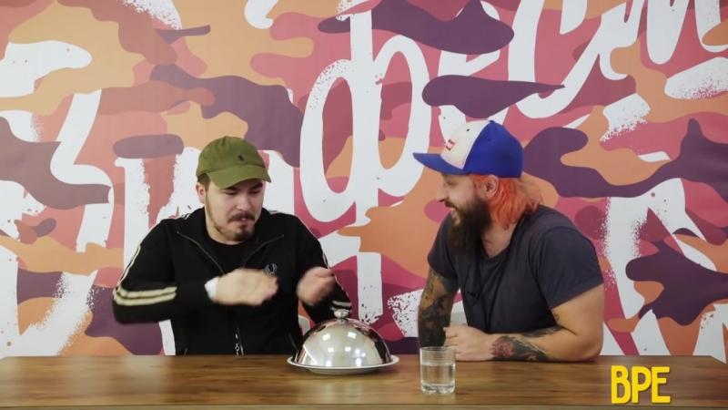 Smetana TV УГАДАЙ или СЪЕШЬ feat КЛИККЛАК ROOM FACTORY