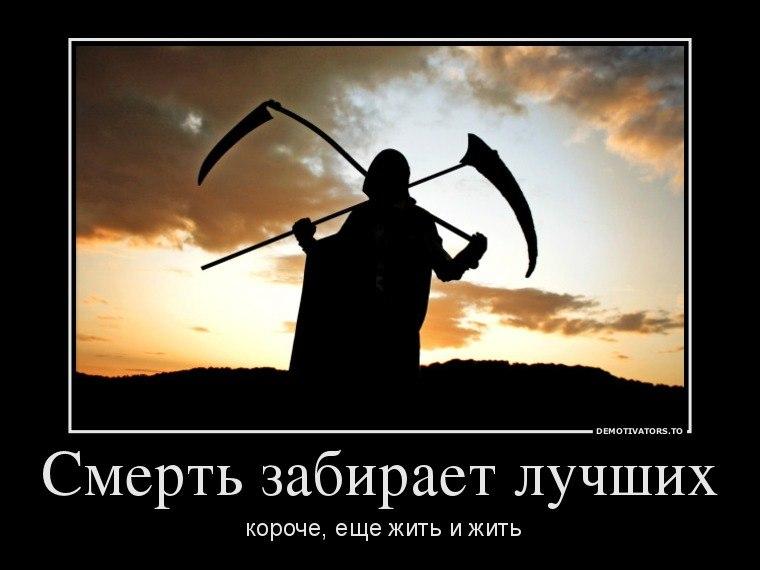 Москвы анекдоты в картинках про жену деревеньке оказались заняты