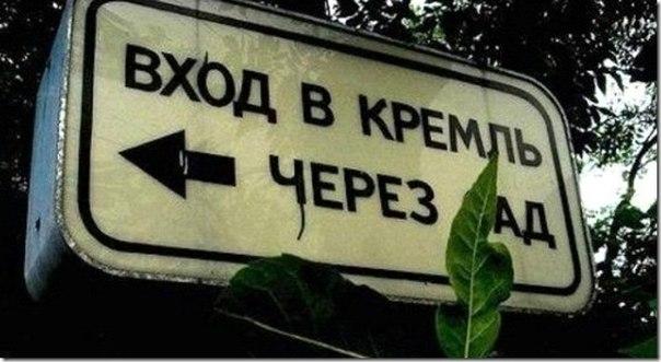 МИД направил России очередную ноту протеста с призывом прекратить агрессию и вывести войска с территории Украины - Цензор.НЕТ 3015