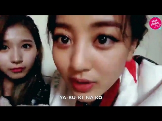 Remember when TWICE Jihyo said Nakos name during vlive Well Nako said she was really happy when Jihyo said her name 야부키나코
