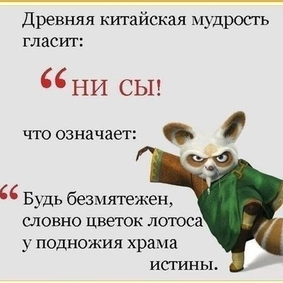 Гриша Кирсанов, 25 февраля , Самара, id151662404