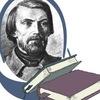 Biblioteka-Imeni-Belinskogo Gorod-Rostov-Na-Donu