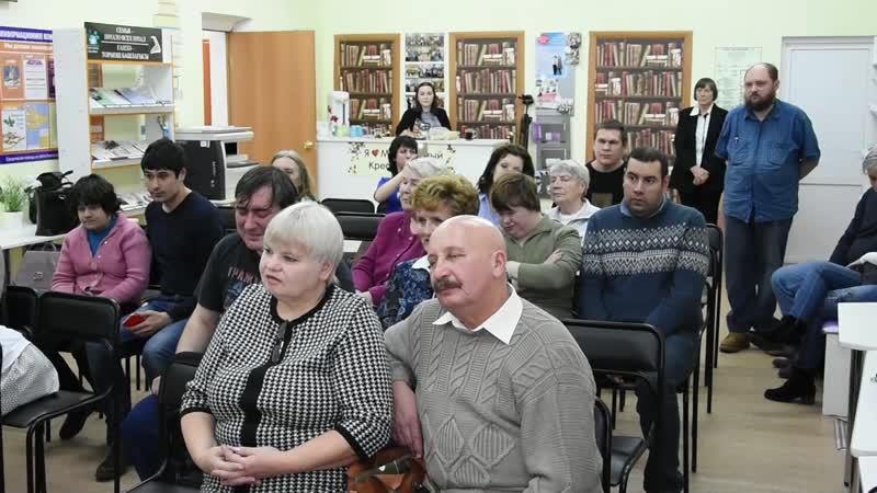 Концерт Рок-барды с приветом город Уфа / Библиотека № 4 / город Стерлитамак (видео от 08.12.2018 года)