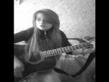 Песни под гитару Олеся Троянская прыгай вниз