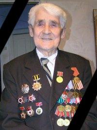 Леонид Еретнов
