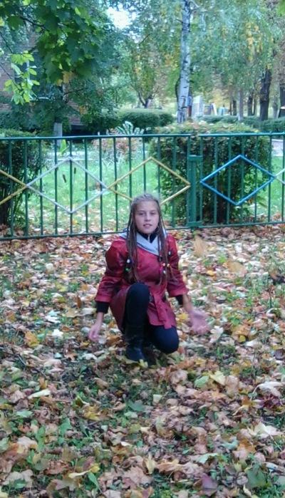 Авигея Кучеренко, 12 октября , Малая Виска, id227075690