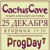 ProgDay VII: Quorum, Absent Sunday, Algabas