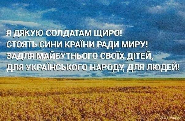 Украина тратит на одного военнослужащего 6 тыс. 700 долларов, - Полторак - Цензор.НЕТ 3687
