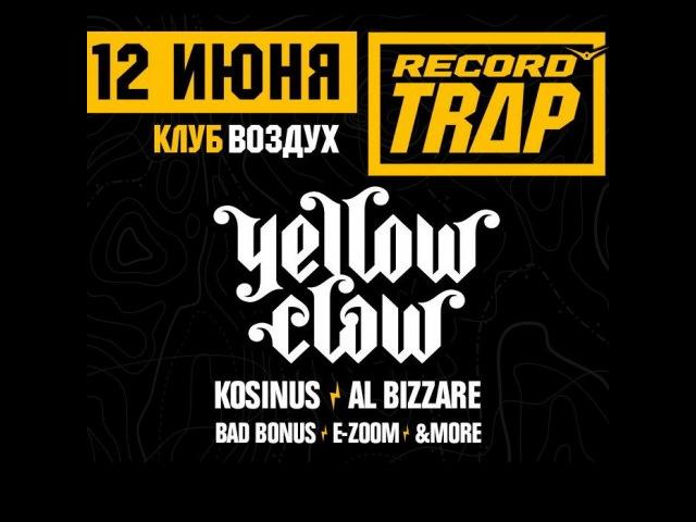 E-Zoom - Live @ Record Trap (Vozduh club)