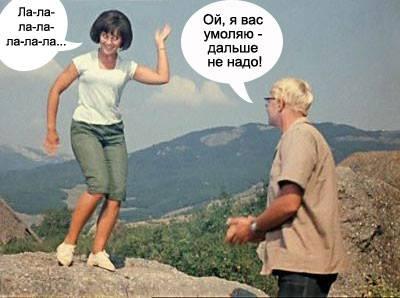 """""""Все хорошо, только не спрашивайте про рубль и вторжение в Украину"""", - 6 ярчайших комментариев к пресс-конференции Путина - Цензор.НЕТ 3657"""