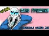 (Undertale Comics mix) Санс грешник (Франс) Русский дубляж RUS