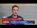 Как изменятся цены в магазинах после увеличения ставки НДС Москва 24