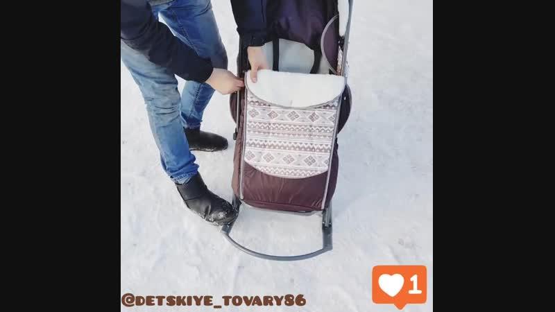 Санки-коляски Pikate Скандинавия (коричневый)