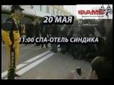 Виталий Петров едет в Нальчик