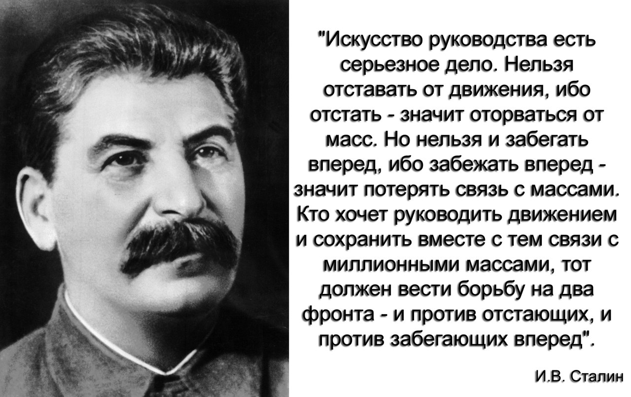 Картинки по запросу СССР и экономика Сталина