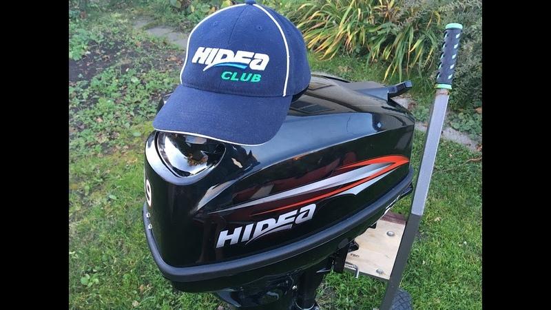 Последние теплые дни сезона 2018 в компании с Hidea HD9,9FHS