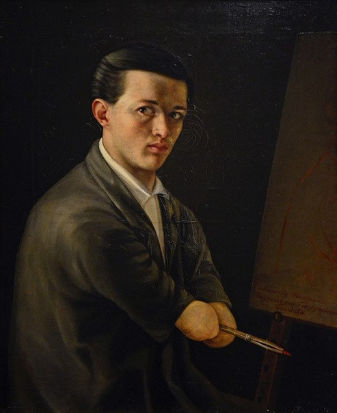 Автопортрет, 1859 год.
