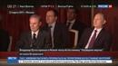 Новости на Россия 24 • Путин посмотрел в Малом театре постановку по пьесе Островского