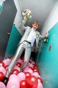 Конкурс на выкупе невесты с шариком