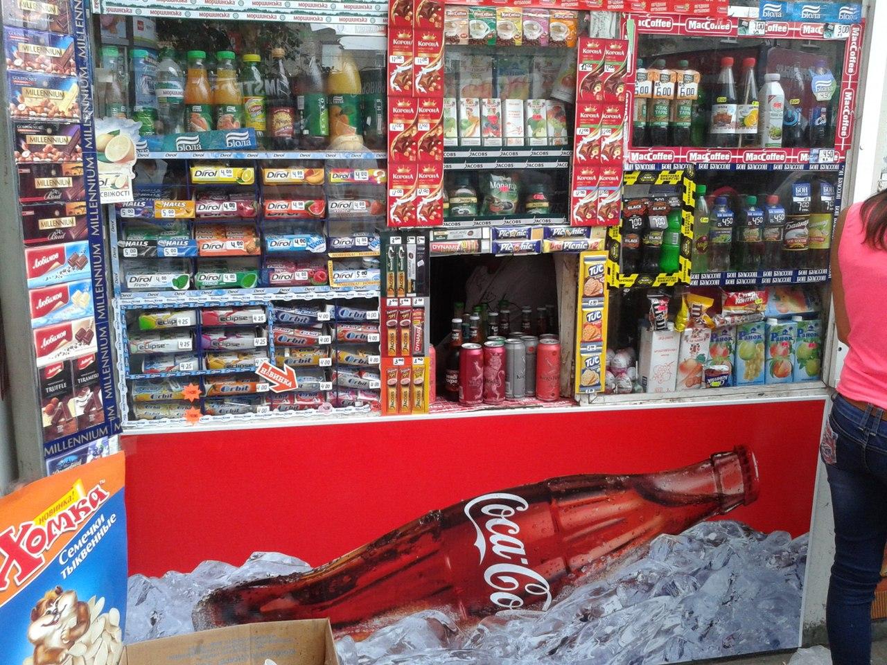 Картинки по запросу кіоск продукти та спиртні напої