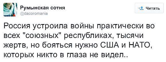"""Россия обеспокоена """"турбулентностью"""" у своих границ, - Песков - Цензор.НЕТ 9669"""