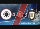 Mercurials - Asata (3-4) VI тур ПЛ ВШЭ по мини-футболу 2018