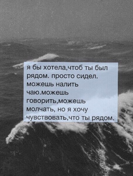 я тебя не жду:
