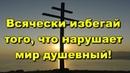 Евангелие требует от нас покаяния Был ли виноват Иуда Амвросий Оптинский преподобный