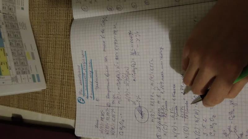 С 33. Часть 1. Задачи на вывод молекулярной формулы