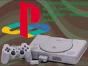 5 не популярных игр на PS1,в которые интересно играть и сейчас